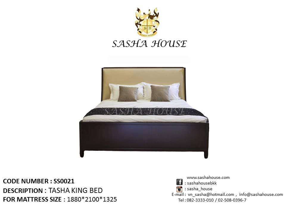 Tasha King Bed