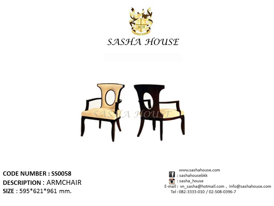 Arm Chair (SS0058)