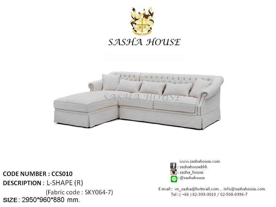 L-SHAPE SOFA (R)